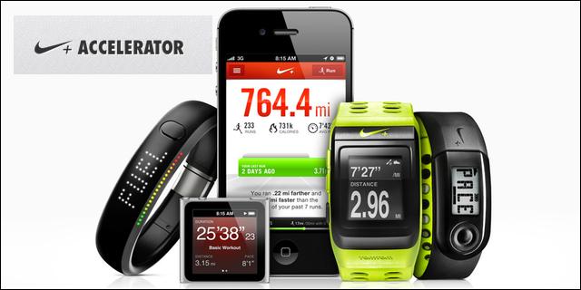 Nike+-Accelerator